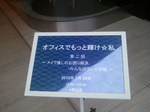 20120724181845