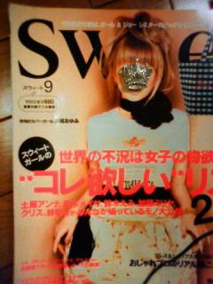 sweet 2009 9月号