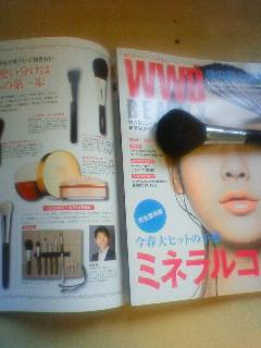 WWD BEAUTY 2010<br />  春夏  VOL.3 <br />  に登場