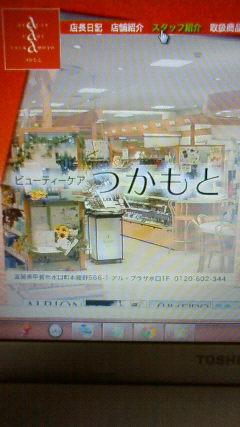 先程まで、滋賀県甲賀市なう!でした