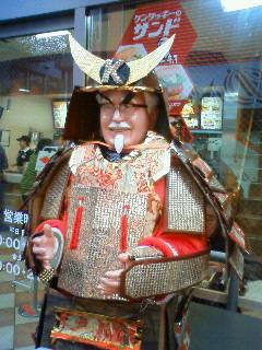 KFC武蔵小山