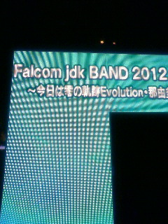 Falcom jdk BAND 2012 Super Live in nicofarre